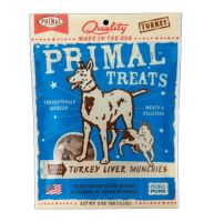 Primal Freeze Dried Turkey Liver Munchies | Primal 凍乾火雞肝粒
